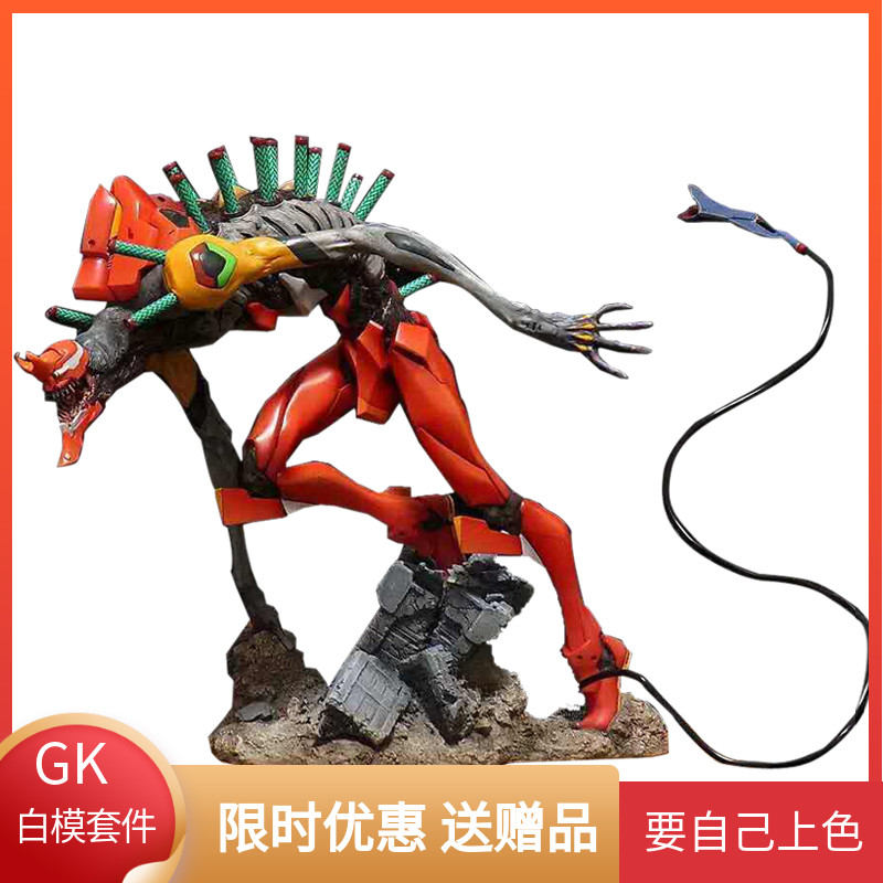 New century evangelical warrior EVA GK resin white mold animation model of rampage No.2