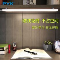 松下台灯宿舍可充电大容量折叠书桌小学生寝室床头阅读学习护眼灯