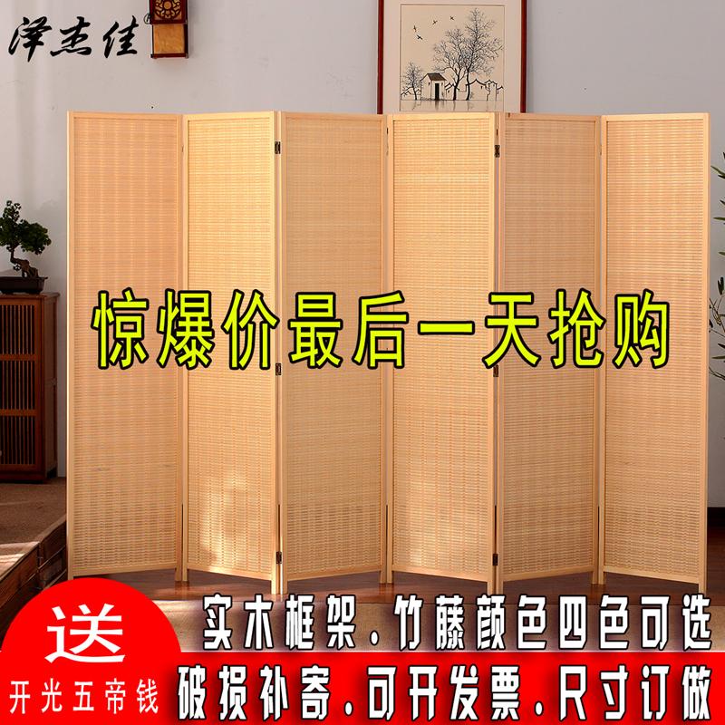 中式木质竹子屏风客厅房间移动折屏简约现代折叠隔断墙简易屏障帘