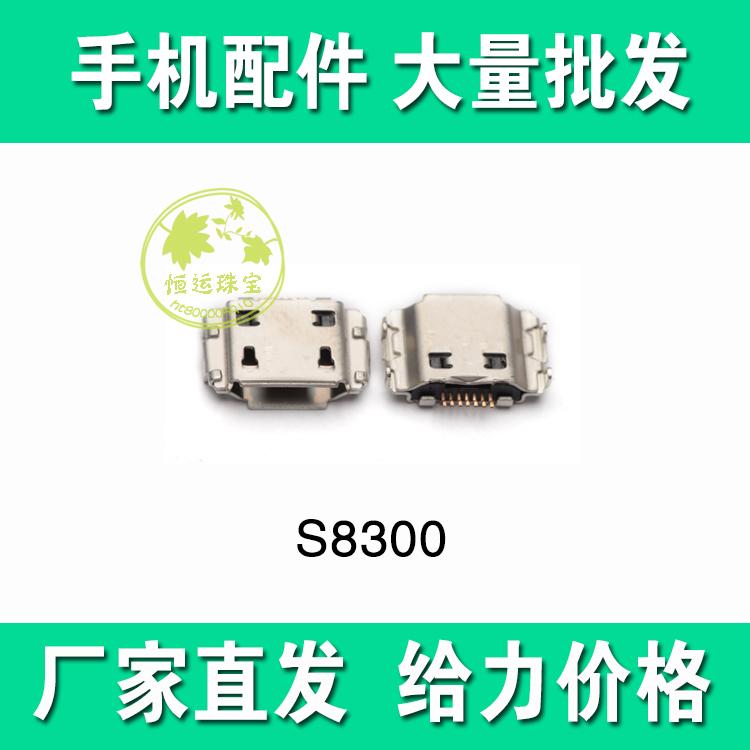 适用于三星 S8300 S3930 S5830 I9220 N7000 I889  I9228 尾插