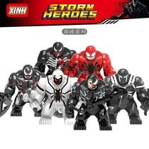乐高复仇者联盟4小人仔无限战争人偶钢铁侠毒液灭霸拼装积木玩具6
