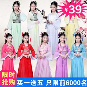 Ребенок древний одеть небольшой семь фея платье принцессы древний чжэн (гусли) производительность одежда древний поколение костюм китайский одежда королевский одежда девочка древний наряд, цена 431 руб