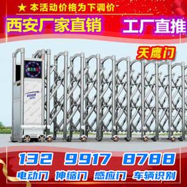 不锈钢电动伸缩门单位企业校区厂房自动折叠大门电动收缩门铝合金