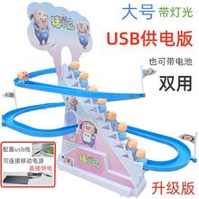 儿童益智玩具女孩1至2周岁半0男孩猪小屁5宝宝4早教3-6岁电动滑梯