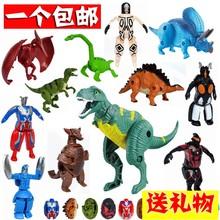 Наборы игрушек > Игрушечные звери.
