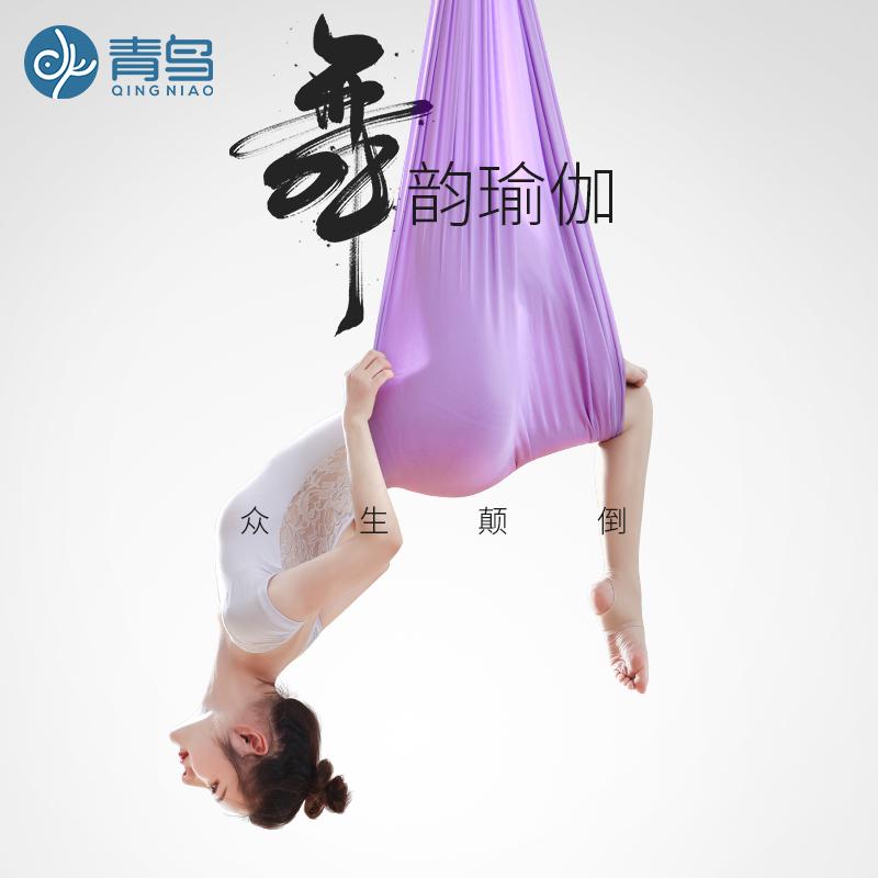 空中瑜伽吊床