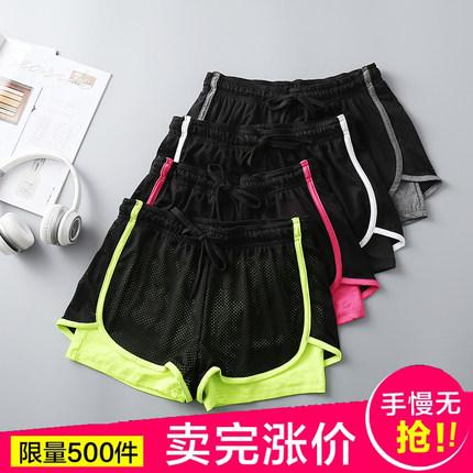 夏季跑步运动瑜伽服套装显瘦紧身防走光假两件短裤透气速干上衣女