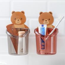 浴室收纳架厕所置物架家用塑料墙上壁挂梳子收纳盒牙膏牙刷收纳筒