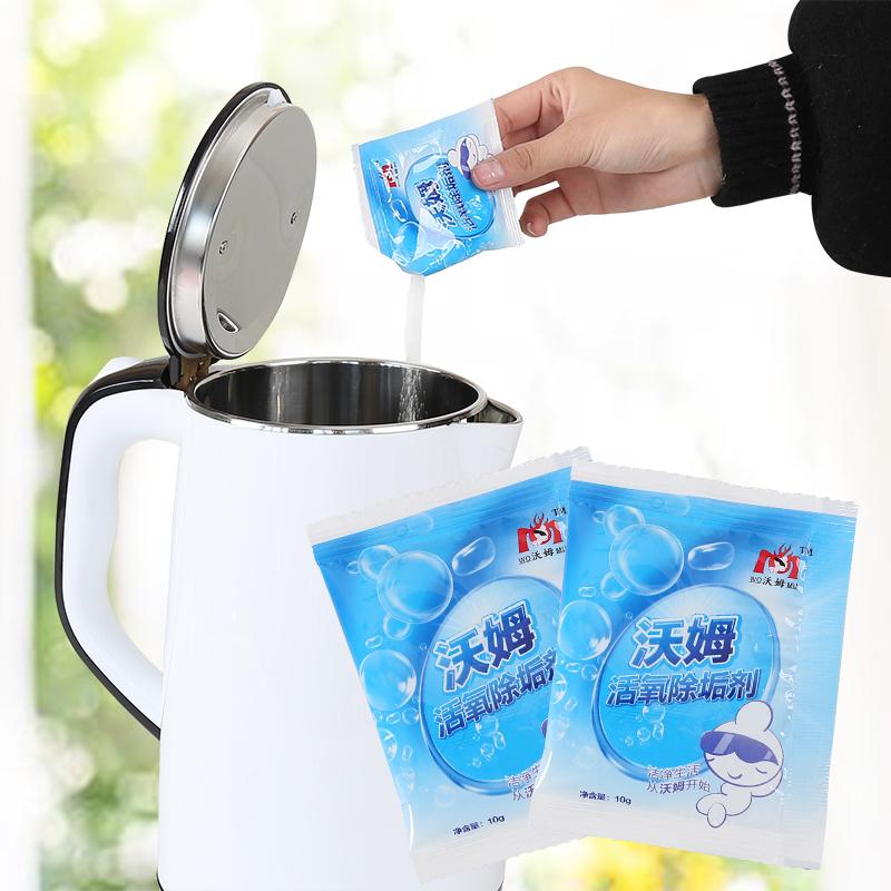 水垢清除剂柠檬酸电水壶除垢剂饮水机清洁清洗剂洗茶杯茶具去茶渍