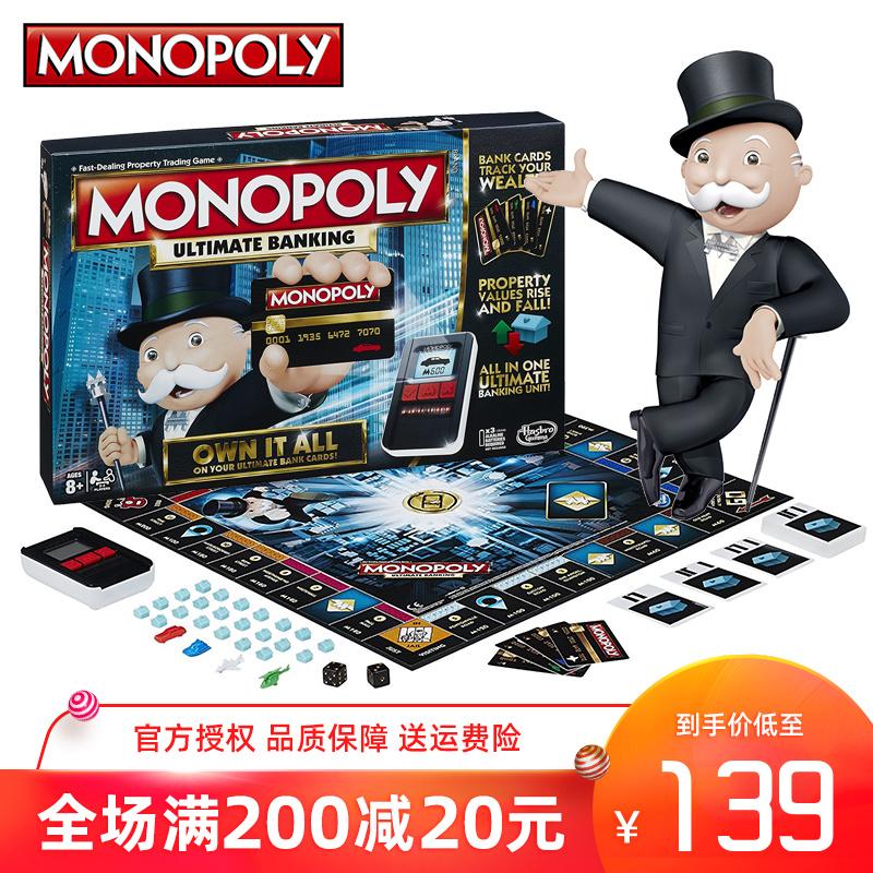 Монополия Артикул 555258868998