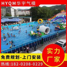 大型支架水池成人支架游泳池充气水池游泳池水上乐园设备厂家定制图片