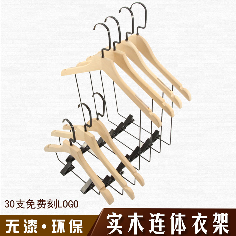 No paint, non slip solid wood suit, one-piece clothes rack, womens clothing store, furniture storage, custom logo