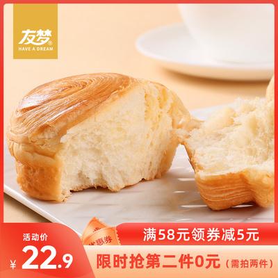 友梦手撕千层面包营养早餐食品网红糕点全麦小面包办公室零食点心