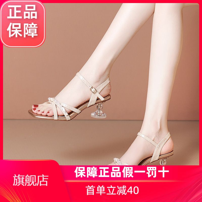 2021 summer new pink high heels womens one line buckle thin heel square open toe sandals womens silver water brick