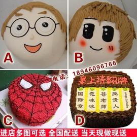 送老公送老婆送哥哥送妹妹头像翻牌子蜘蛛侠生日蛋糕同城配送湘潭图片