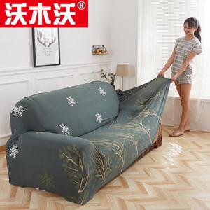 弹力全包沙发套罩欧式加厚防滑组合沙发垫定做紧包沙发巾万能全盖