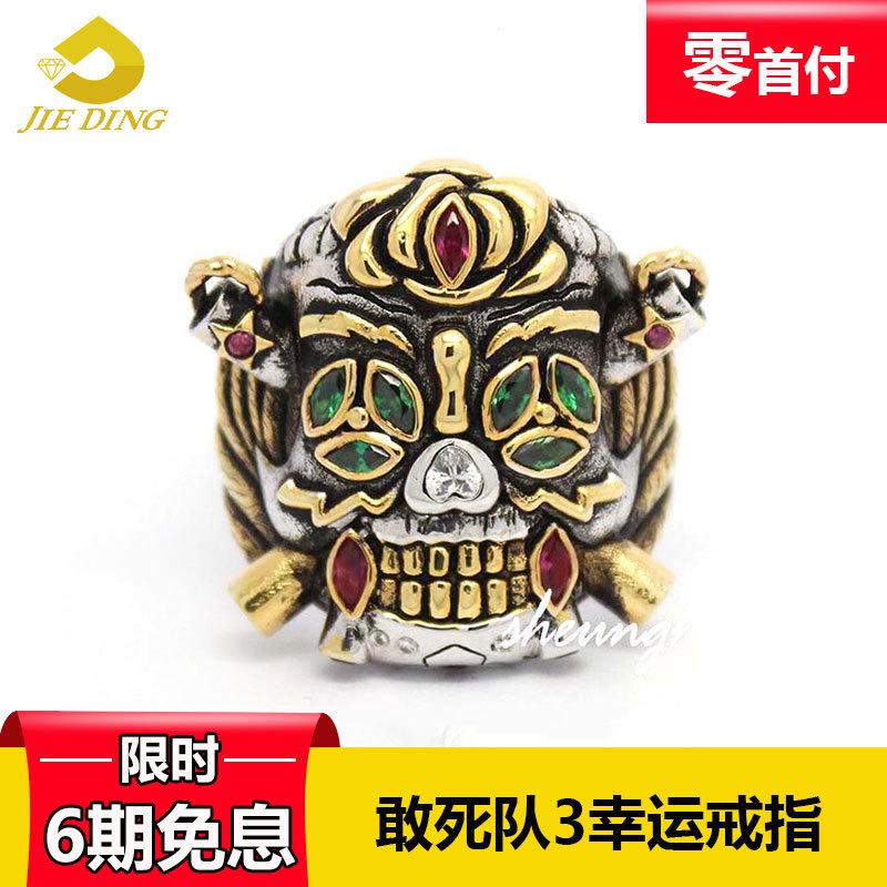 敢死队3史泰龙纯银骷髅头幸运戒指订做 个性男士同款刻字饰品定制