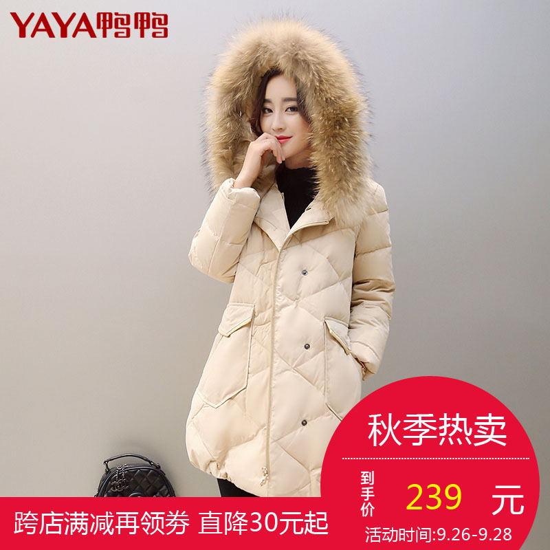 鸭鸭正品女装新款中长款貂子毛领菱格压线羽绒服女大口袋潮B-2476