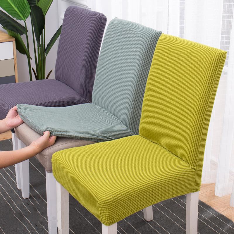 Чехлы на кресла / Чехлы на стулья Артикул 568010237131