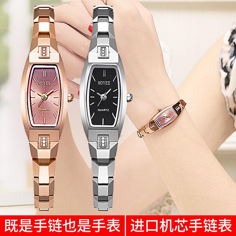 瑞士钨钢手链手表女学生韩版简约女士手表防水防水时尚款女表潮流