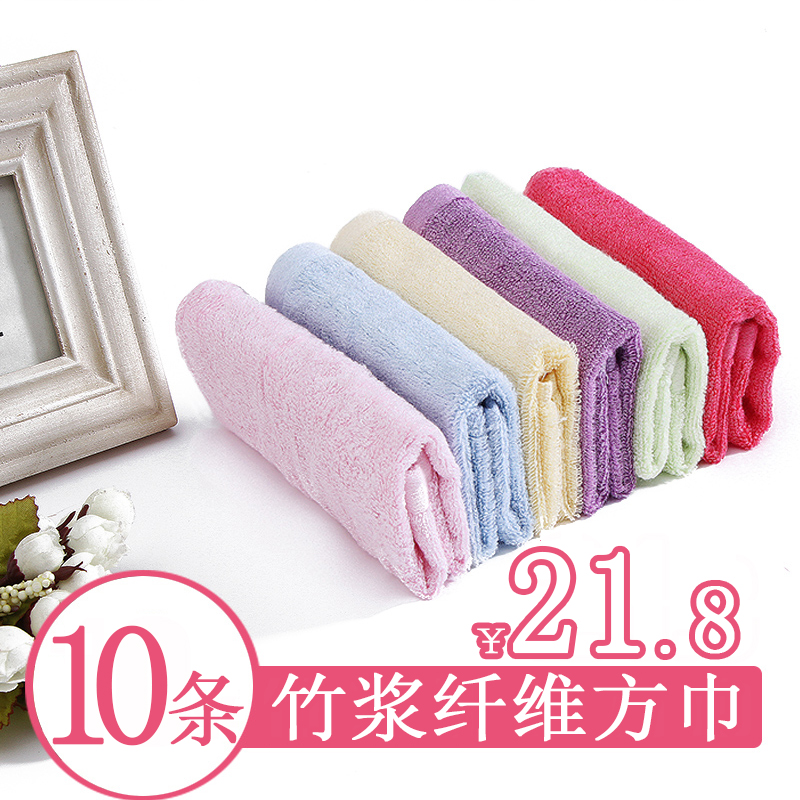 Daily special price childrens small towel, bamboo charcoal fiber square towel, face washing handkerchief, sweat absorbing saliva towel
