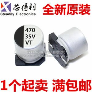 贴片铝电解电容 35V470UF 470UF 35V 体积10*10.5MM SMD贴片电解