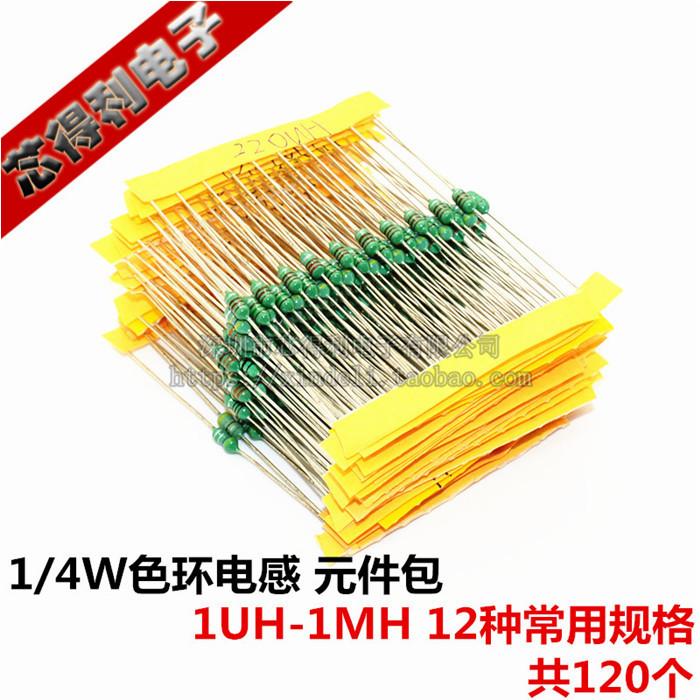 0307 1/4W色环电感包 色码电感 12种感量 每种10只共120只