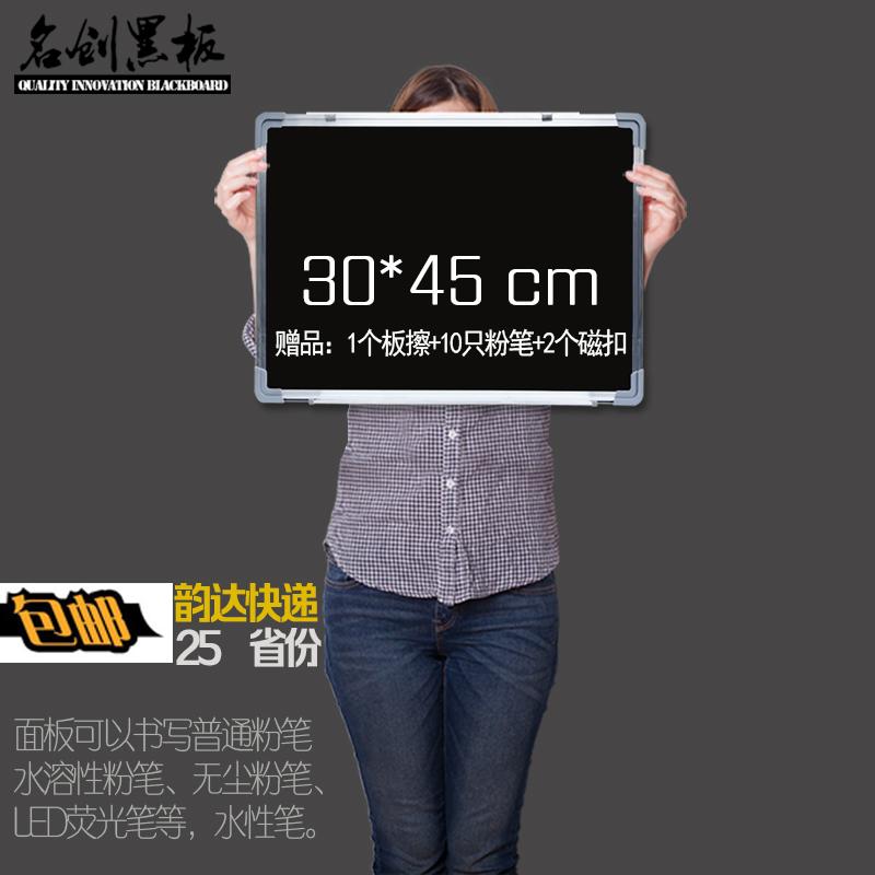 Mingchuang черный панель 30 * 45 маленький дом черный панель подвешивание один Поверхностный магнитный панель Преподавание сообщения панель живопись панель черный панель