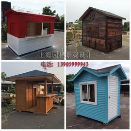 户外碳化木木屋别墅庭院凉亭室外帐篷木屋售货亭户外遮阳棚阳光棚