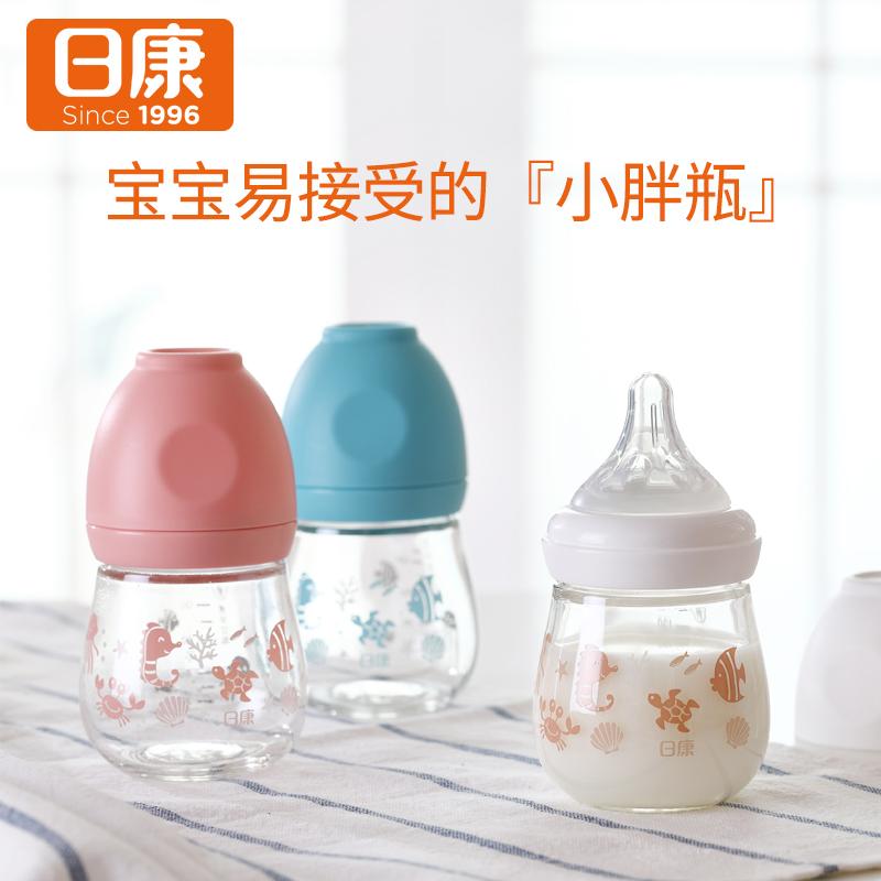 日康新生儿宽口径玻璃奶瓶婴儿宝宝防胀气奶瓶果汁奶瓶营养护理瓶满18元可用5元优惠券