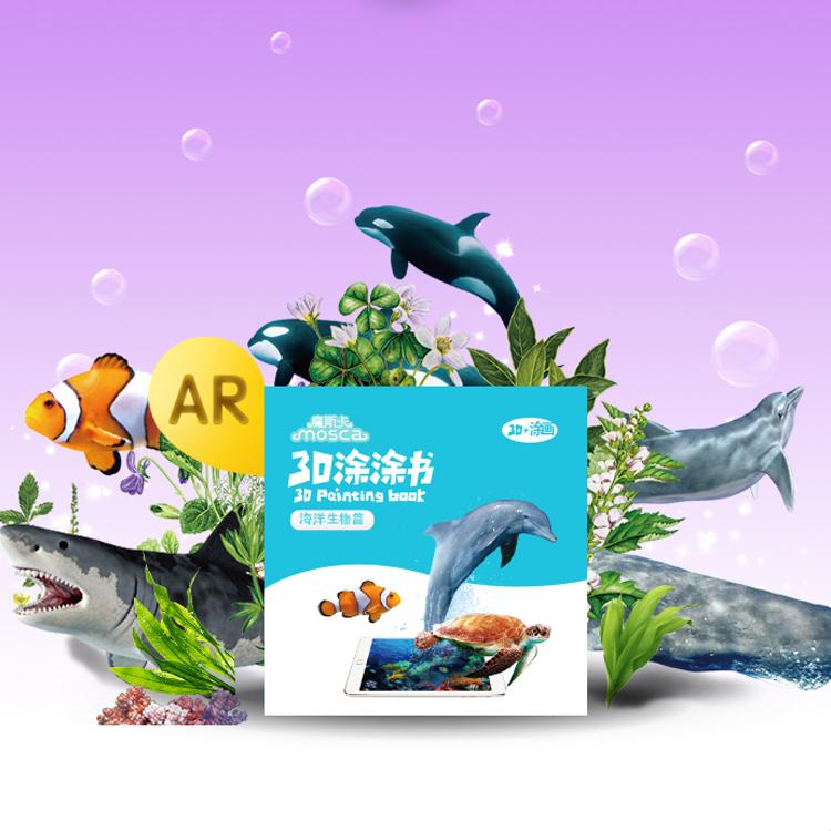 Детские книги с картинками Артикул 556487376022