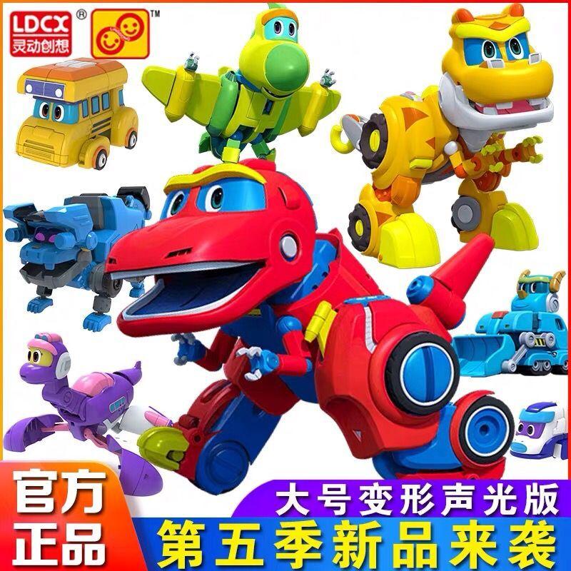灵动创想帮帮龙探险队儿童玩具套装 全套大号发声变形新款第五季2