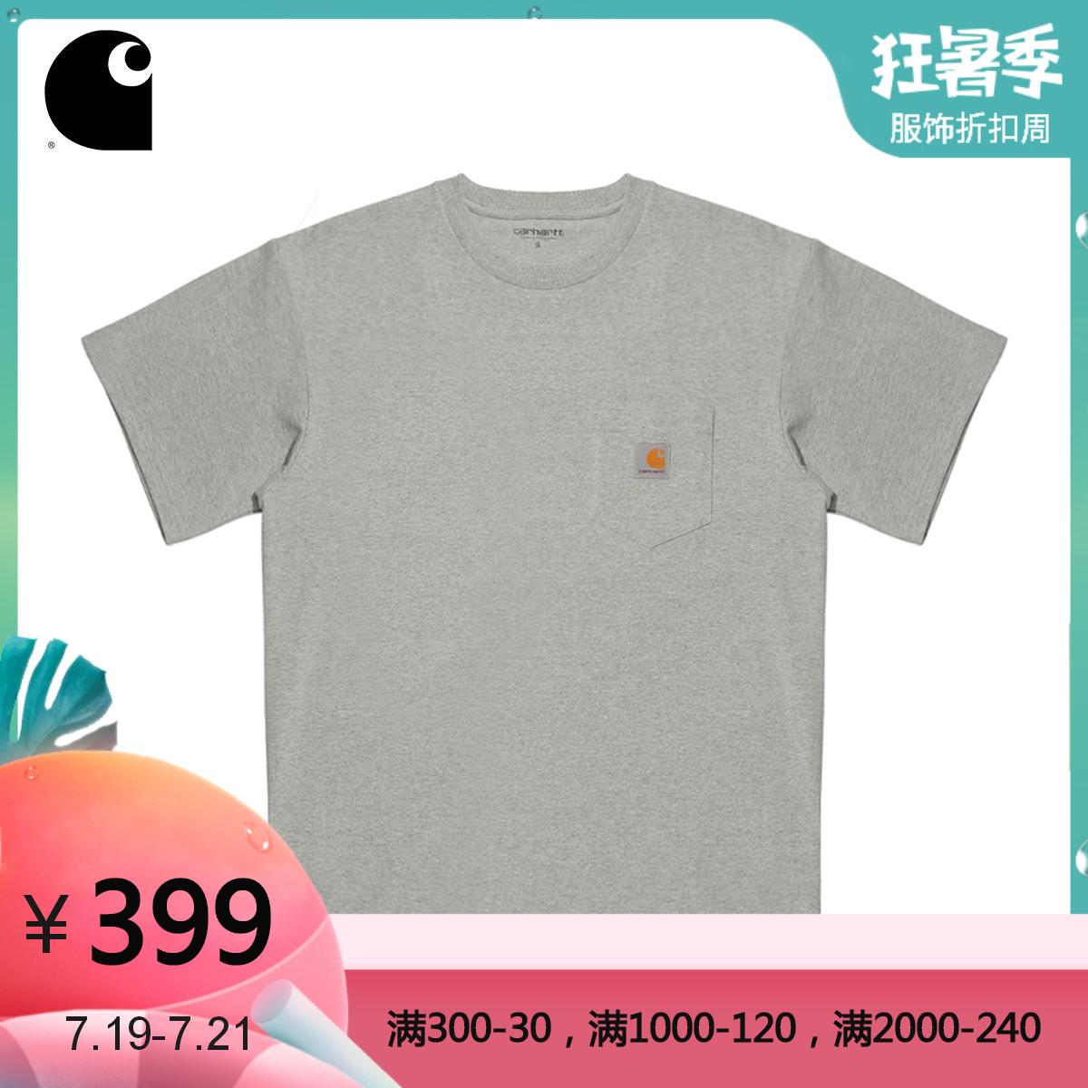 Carhartt WIP工装潮牌2019宽松短袖T恤HA171068