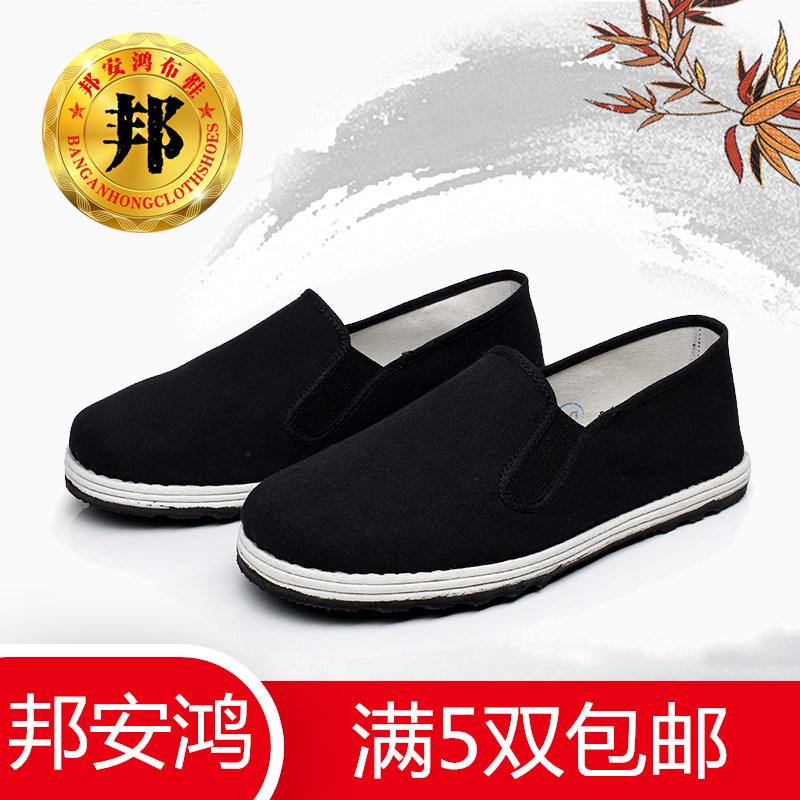 老北京加绒棉布鞋松紧口军单橡胶轮胎工作鞋手工纯布黑布鞋
