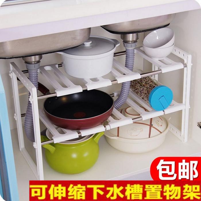 创意家居生活用品家用日常小百货居家厨房收纳懒人神器大全用具