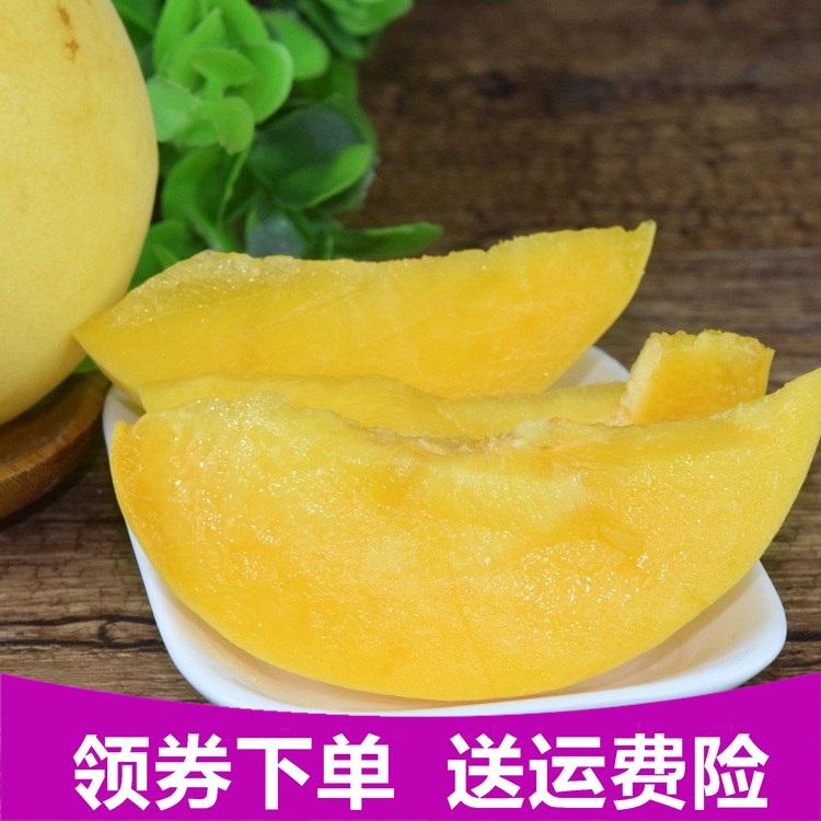 水果现摘蒙阴黄桃山东农家新鲜水果黄桃孕妇甜黄金蜜水蜜桃子5斤正品保证
