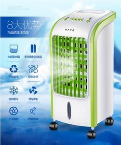 单冷移动遥控水冷小<span class=H>空调</span><span class=H>扇</span>加水制冷机家用静音迷你宿舍冷风机加冰