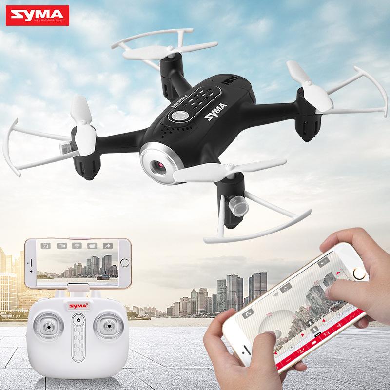 SYMA司马无人机X22W超小型迷你遥控飞机 四轴感应航拍飞行器 耐摔