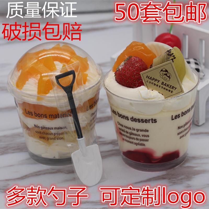 一次性木糠杯 咖啡字提拉米苏杯布丁杯慕斯杯冰淇淋杯50套包邮