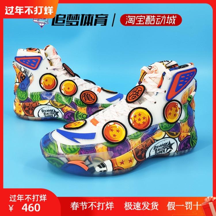 安踏kt5龙珠超联名款高帮男篮球鞋