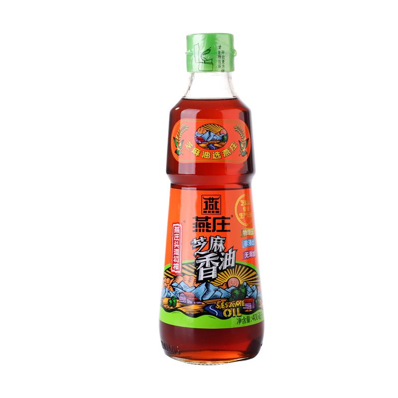 燕庄纯正芝麻油香油400ml麻油调味油凉拌菜