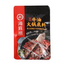 海底捞醇香牛油火锅底料150g正宗四川麻辣调味料火锅料家用