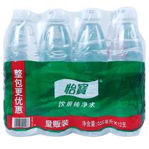 怡宝饮用水纯净水555ml12瓶组量贩装