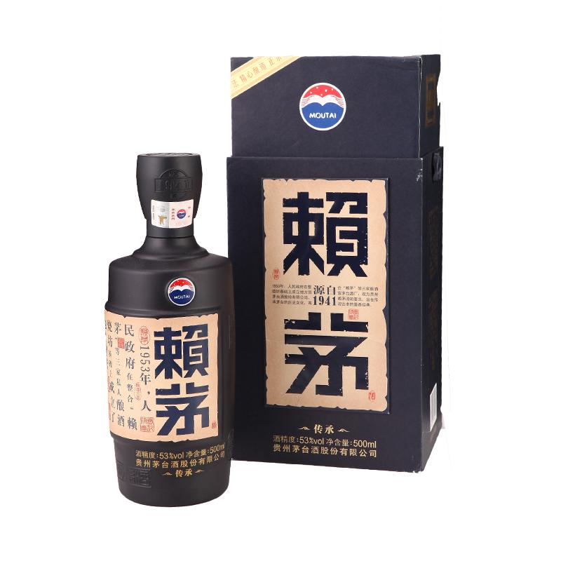 茅台赖茅酒 53度传承 500ml/瓶
