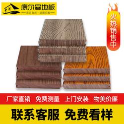 番龙眼纯实木地板厂家直销进口原木家用橡木纹的浅色格丽斯环保耐