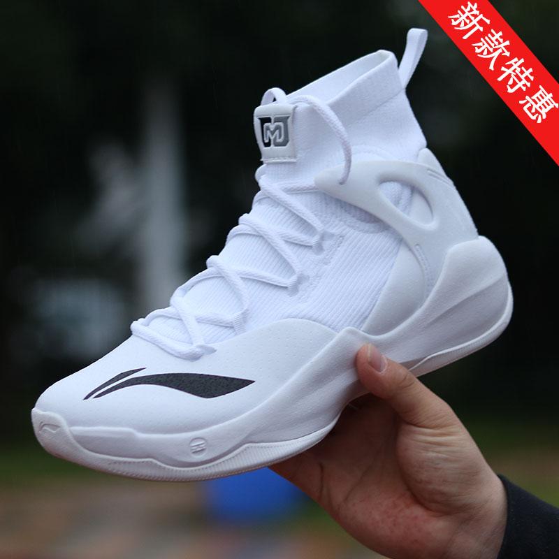 篮球鞋正品