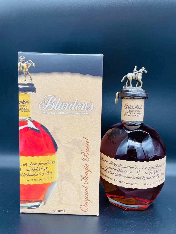 Brandons Boston original single barrel Bourbon Whisky American foreign wine 700ml
