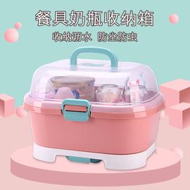 奶瓶收纳箱置物架子沥水晾干婴儿宝宝辅食餐具收纳盒带盖防尘干燥