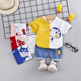 男童宝宝夏装2020新款套装卡通短袖一1到3岁夏季婴儿童装帅气洋气