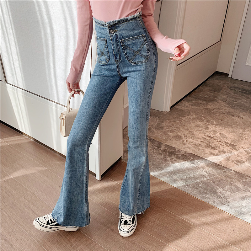 Yingsu Retro High Waisted raw edge jeans womens new loose and versatile micro flared pants show thin long pants trendy light color